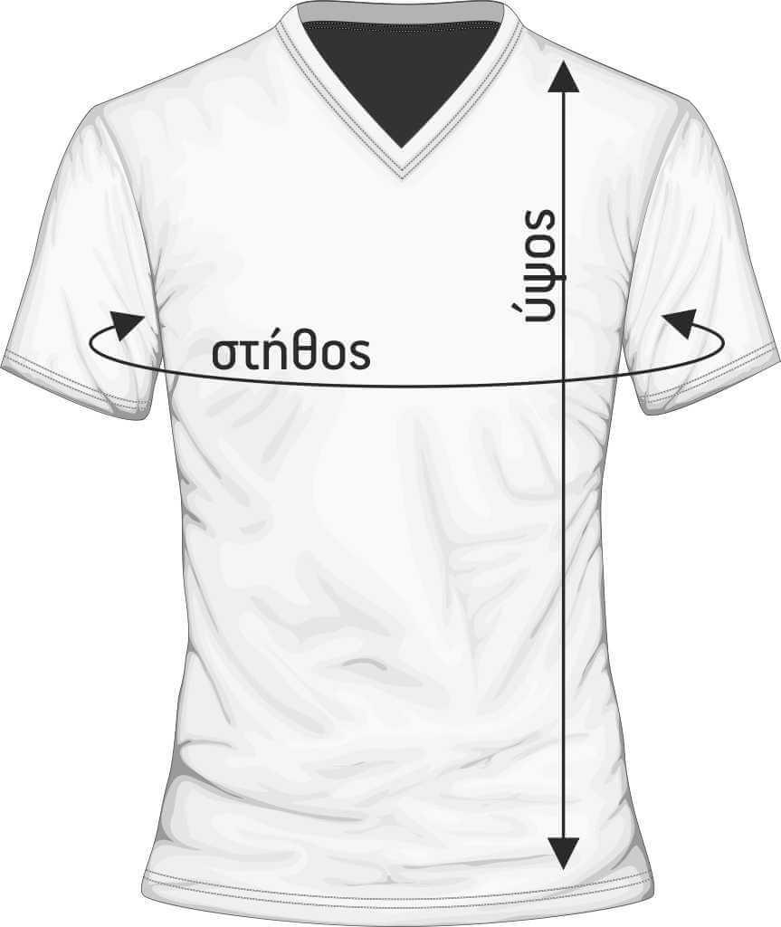 Ιατρική μπλούζα Unisex Axon